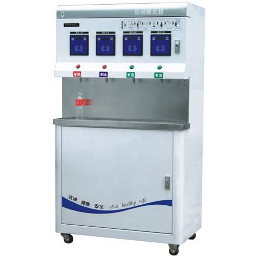 cold water machine