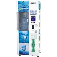 Economic Water Vending Machine