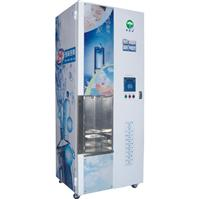 5 Gallon Bottle Water Vending Machine