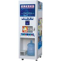 Double Water Outlets Water Vending Machine