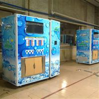 Commercial Ice Vending Machine